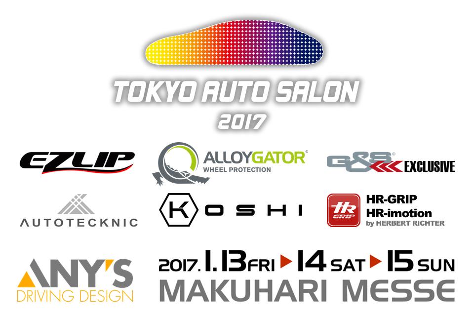 tas2017_top